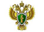 Ленинградская межрайонная природоохранная прокуратура